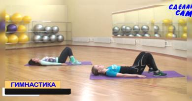 Гимнастика с Екатериной Горбуновой
